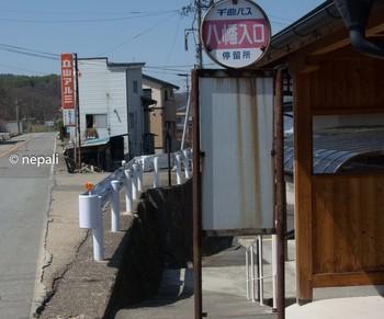DSC_2561旧道入口.jpg