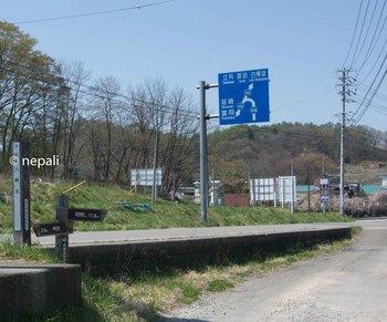 DSC_2563旧道出口.jpg