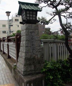 DSC_2644品川橋.jpg