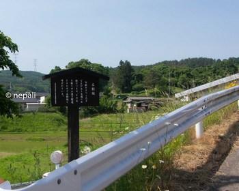 DSC_2681石割坂.jpg