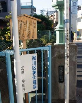 DSC_2908泪橋.jpg