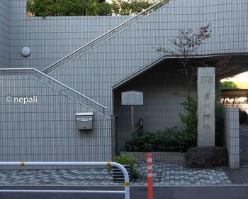 DSC_2912濱川神社.jpg