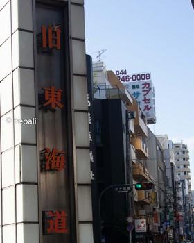 DSC_2958信号小古呂橋.jpg