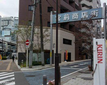 DSC_3000宮前商店街入口.jpg