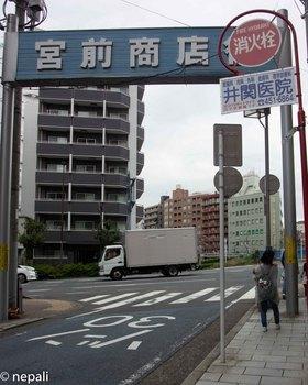 DSC_3003宮前商店街出口.jpg