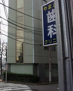 DSC_3006旧道入口.jpg