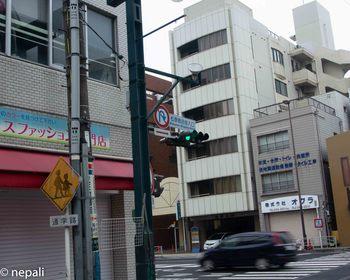 DSC_3030信号松原商店街入口.jpg