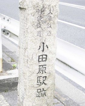 DSC_3503小田原駅跡.jpg