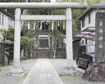 DSC_3506居神神社.jpg