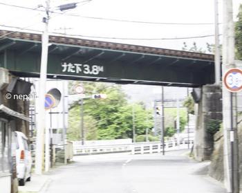 DSC_3522箱根登山鉄道ガード.jpg