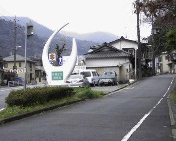 DSC_3543旧道入口.jpg