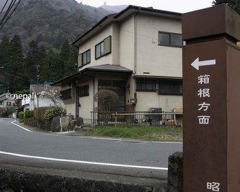 DSC_3629県道合流ポイント.jpg