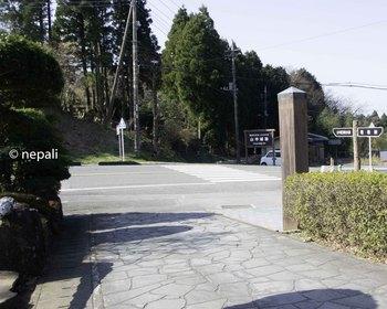 DSC_3834山中城跡交差点.jpg