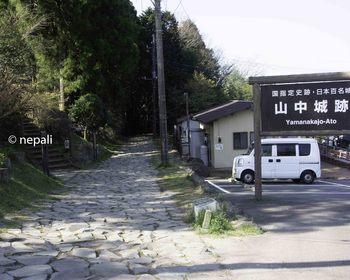 DSC_3835石畳道入口.jpg