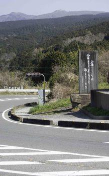 DSC_3848芭蕉句碑.jpg