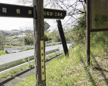 DSC_3892道標.jpg