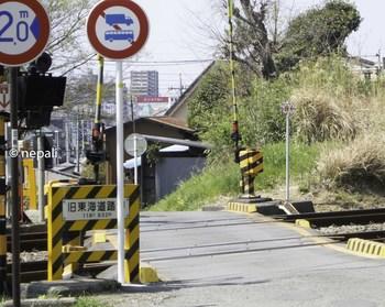 DSC_3928旧東海道踏切.jpg