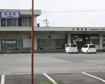 DSC_3978蒲原駅.jpg
