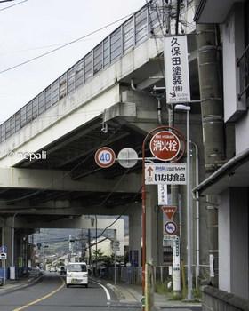 DSC_3981東名高速をくぐる.jpg