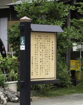 DSC_3990東枡形跡.jpg