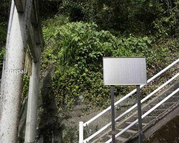 DSC_4053鞍佐里神社.jpg