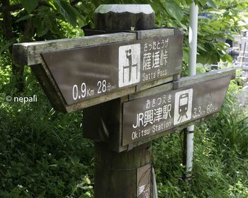 DSC_4107道標.jpg