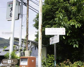 DSC_4127道標.jpg