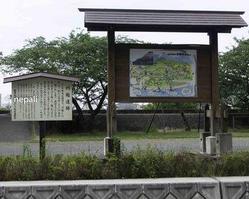 DSC_4129川越遺跡.jpg