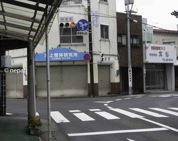 DSC_4212信号入江2丁目.jpg