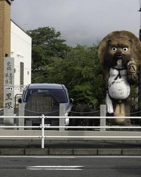 DSC_4225草薙の一里塚跡.jpg
