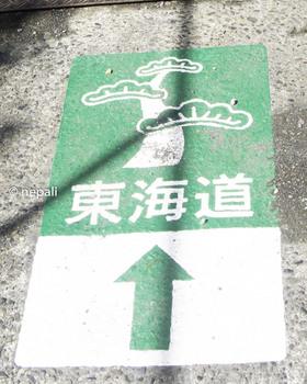 DSC_4246北村地下道.jpg