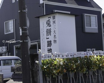 DSC_4254兎餅跡地.jpg