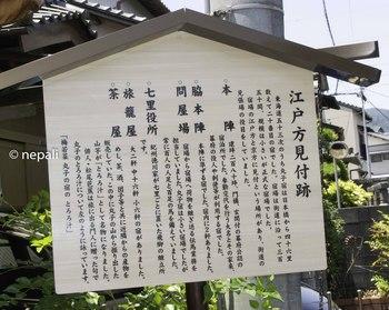 DSC_4316江戸方見附跡.jpg