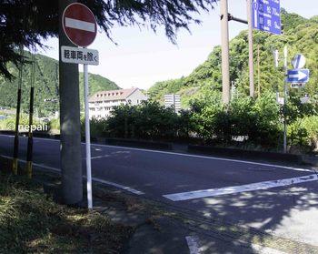 DSC_4353国道沿いの道に入る.jpg