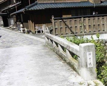 DSC_4378村中橋.jpg
