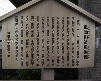 DSC_4547監物川と監物橋.jpg