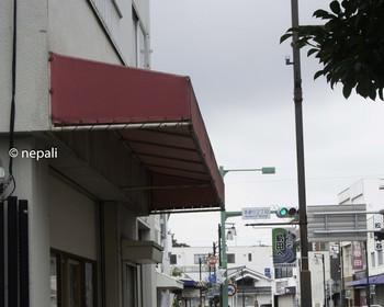 DSC_4552信号本通り2丁目.jpg