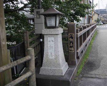 DSC_4637八軒屋橋.jpg