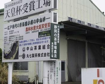 DSC_4726冷茶サービス.jpg