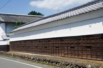 GNM_1402川端家 ロゴ入り.jpg