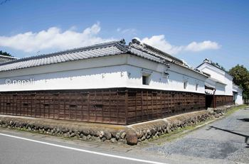 GNM_1403川端家 ロゴ入り.jpg