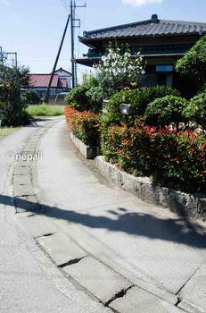 GNM_1408立石旧道 ロゴ入り.jpg