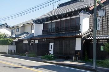 GNM_1413倉賀野 卯建の旧家 ロゴ入り.jpg