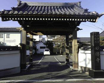P4130014妙傳寺.jpg