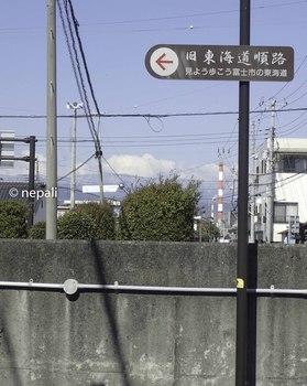 P4130087道標.jpg