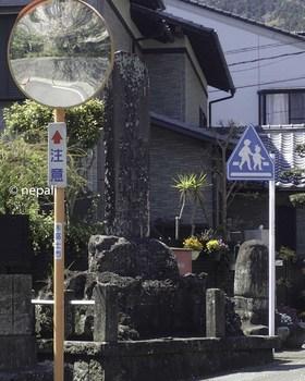 P4130189野田山実相寺寺標.jpg