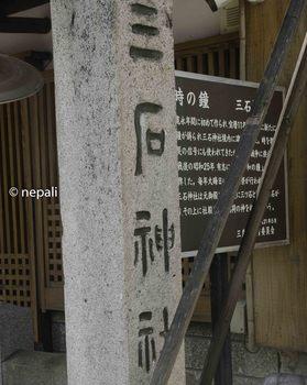TKD_2741三石神社.jpg