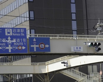 TKD_2769三園橋.jpg